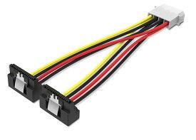 【送料無料】ペリフェラルオス (4ピン)→L字型SATA電源(15ピン) 2分岐ケーブル (Agenstar) sataケーブル サタケーブル ポイント消化