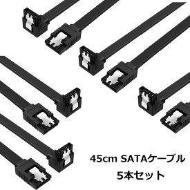 【マラソン期間ポイント2倍 送料無料 5本セット】 SATA ケーブル L型 ラッチ付き シリアルATA3ケーブル 6Gbps対応 SSD/HDD増設 抜け落ち防止 45cm SATA3 ケーブル SATAケーブル HDDケーブル まとめ買い サタケーブル Agenstar レビューでクーポン