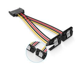 【送料無料】SATA電源(15ピン) 2分岐ケーブル L型 ラッチ付き SATAケーブル サタケーブル HDDケーブル(Agenstar)