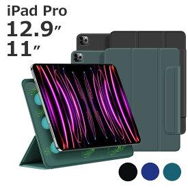 iPad Pro11 / Pro12.9 ipadケース Pad 2020 2018 アイパッドケース 2019 ipad2020 iPad2018 iPad保護 オートスリープ スタンド applepencil ホルダー ブラック ブルー かわいい マグネット iPadプロ iPadカバーblack blue おしゃれ