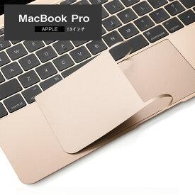 MacBook Pro 13インチ 本体保護フィルム トラックパッド用の保護フィルム