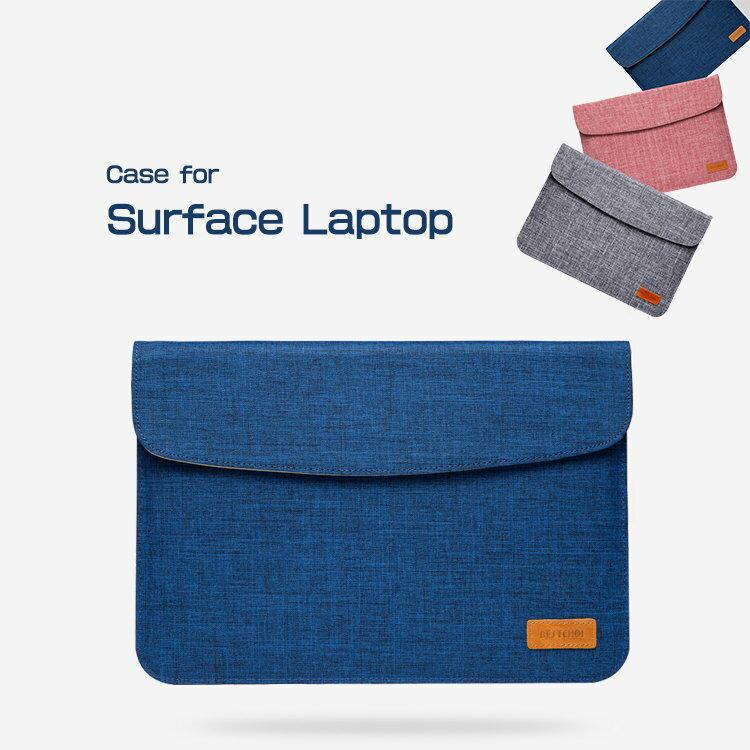 Surface Laptop ケース/カバー レザー ポーチ カバン型 上質で高級PUレザー サーフェス ラップトップ レザーケース/カバー microsoft おすすめ おしゃれ タブレットケース/カバー