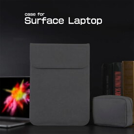 Surface Laptop 2 /Surface Laptop ケース/カバー レザー 電源収納ポーチ付き セカンドバッグ型 おしゃれ サーフェス ラップトップ用 カバン型 レザーケース/カバー microsoft おすすめ おしゃれ タブレットケース/カバー