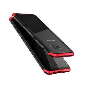Samsung Galaxy S8 ケース/カバー アルミ バンパー クリア 透明 強化ガラス 背面パネル付き かっこいい ギャラクシーS8 アルミサイドバンパー おすすめ おしゃれ アンドロイド スマフォ スマホ スマートフォンケース/カバー SC-02J docomo SCV36 au