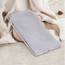 MediaPad M5 8.4 クリアケース カバー TPU 背面カバー シンプル スリム メディアパッドM5 8.4 透明ケース カバー おすすめ おしゃれ アンドロイド ファーウェイ ハーウェイ ホアウェイ タブレットケース