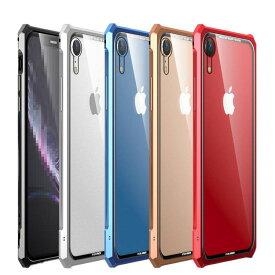 Apple iPhone XR ケース/カバー アルミ バンパー クリア 透明 背面強化ガラス 背面パネル付き かっこいい XR アルミサイドバンパー アップル おすすめ おしゃれ スマフォ スマホ スマートフォンケース/カバー