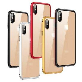 Apple iPhone XS Max ケース/カバー アルミ バンパー クリア 透明 強化ガラス 液晶保護 背面強化ガラス 背面パネル付き マグネット装着 かっこいい XS Max アルミサイドバンパー アップル おすすめ おしゃれ スマフォ スマホ スマートフォンケース/カバー
