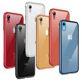 Apple iPhone XR ケース/カバー サイト側がアルミ バンパー 背面クリア透明強化ガラス 背面パネル付き マグネット装着 かっこいい XR アルミサイドバンパー ハードケース/カバー アップル おすすめ おしゃれ スマフォ スマホ スマートフォンケース/カバー