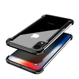 Apple iPhone XR アルミフレーム 4コーナーガード かっこいい アイフォンXR メタルケース/カバー スマホのアルミフレームー 耐衝撃 アップル おすすめ おしゃれ スマフォ スマホ スマートフォンケース/カバー