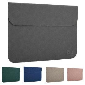 MacBook Air 13.3インチ(2018/2019/2020)ケース/カバー マックブックエアー ケース/カバー 高級PU レザー おしゃれ サーフ バッグ型 レザーカバー オシャレなスリーブ型ケース/カバー
