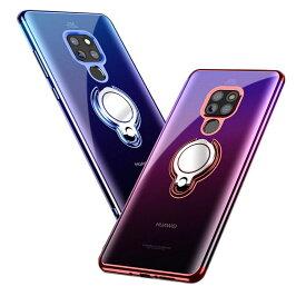 Huawei Mate 20 X クリア ケース/カバー TPU メッキ メタル調 リングブラケット付き スマホリング付き 透明ファーウェイ メイト20 X ソフトケース/カバー android おすすめ おしゃれ スマフォ スマホ スマートフォンケース/カバー