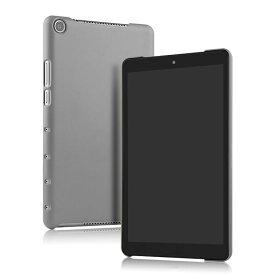 MediaPad M5 lite 8.0インチ ハードケース プラスチック製 カバー シンプル ベーシック メディアパッド M5 ライト 8.0インチ 背面カバー おすすめ おしゃれ アンドロイド ファーウェイ ハーウェイ ホアウェイ タブレットケース