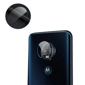 Moto G7 / Moto G7Plus カメラレンズ用 2.5D強化ガラス 硬度7.5H 0.15mm 1枚セット モトG7/G7Plus レンズ保護ガラスフィルム ガラスフィルム 保護ガラス
