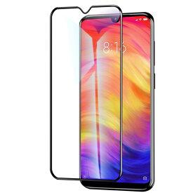 Xiao Mi Redmi Note7 / Redmi Note7Pro 強化ガラス ガラスフィルム全面保護ガラスフィルム 硬度9H シャオミ Redmi Note7 プロ 液晶保護 強化ガラスシート