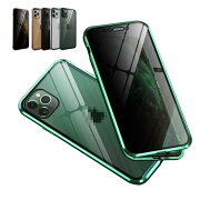 AppleiPhoneXケースアルミバンパークリア透明背面強化ガラス背面パネル付きかっこいいアイフォンXアルミサイドバンパーアップルおすすめおしゃれスマホケース