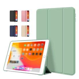 Apple iPad 2019 ケース 10.2インチ 第7世代 手帳型 2019モデル スタンド機能 レザー 薄型 スリム カバー アイパッド 手帳型カバー 衝撃吸収 ブックカバー おすすめ おしゃれ アップル タブレットPC ケース