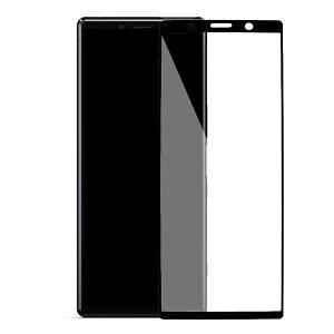 SONY Xperia 5 強化ガラス ガラスフィルム全面保護ガラスフィルム 硬度9H 強化ガラス 高透明 ソニー SO-01M /SOV41 液晶保護 高光沢 強化ガラスシート 画面保護 保護フィルム貼りやすい 指紋防止 傷