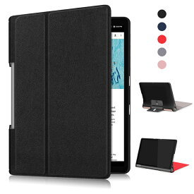 Lenovo Yoga Smart Tab 10.1 PUケース/カバー 軽量/薄 スマホケース/カバー 傷つき防止 保護ケース/カバー プロテクター レノボ アンドロイド カバー android タブレット ジャケット 黒/ブラック ブレットPC ケース/カバー