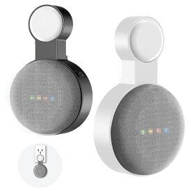 Google nest mini 第2世代 壁掛けホルダー 保護カバー スピーカー マウント 専用ホルダー ブラケット壁掛け 取付易い ケーブル収納 ねじ止め無し