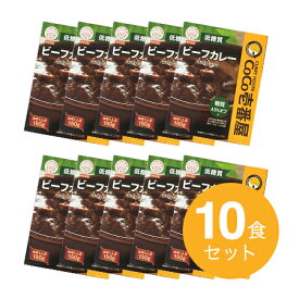 【COCO壱番屋】低糖質レトルトカレー ビーフカレー(10食セット)【p-up】
