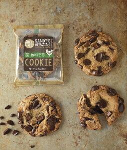 チョコチャンククッキー個装(6個入り)Choco Chunk Cookie Wrapped ※メーカーより直送のため【SWEET STREET】以外の商品と同梱不可