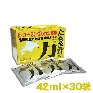 たもぎ茸の力 42ml×30袋【スリービー】ベータイチサングルカン キノコ【p-up】