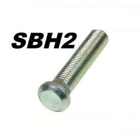 10本セット 協永産業 ロングハブボルトホンダ用品番:SBH-2/20mmロング