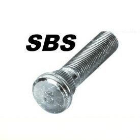 送料無料 20本セット 協永産業 ロングハブボルトスバル用品番:SBS/10mmロング