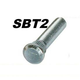 送料無料 10本セット 協永産業 ロングハブボルトトヨタ用 品番:SBT-2/20mmロング