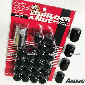 Bulllock ロックナットセット ブラック6穴用 24個セット 21HEX M12xP1.5 60°テーパー座 トヨタ ランクルプラド