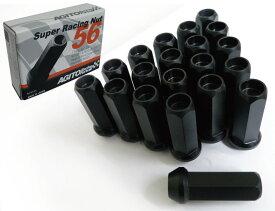 【20本入】AGITOスーパーロング レーシングナット ブラック17HEX M12xP1.5 テーパー座全長56mm クロモリ 日本製