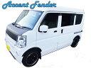 エブリィバン DA17V/ワゴン DA17W専用 アクセントフロントフェンダー ABS製ブラック