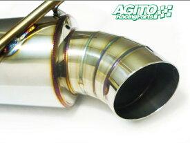 AGITOレーシングマフラー 2ピースセットスズキジムニー JB23W専用ショートバンパー用 砲弾右出し切曲げテール