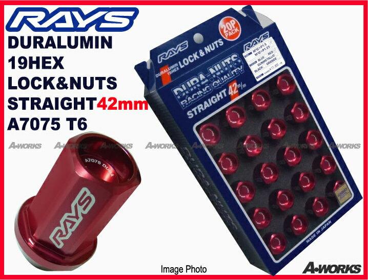 【RAYS】レイズ ジュラルミン ロック&ナットセット19HEX 5穴用 M14xP1.560°テーパー座 L42ストレート42mm20個入 レッドアルマイト
