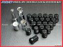 RAYSダブルロックナットシステムキット60°テーパー座 M14XP1.5ブラック 1台分