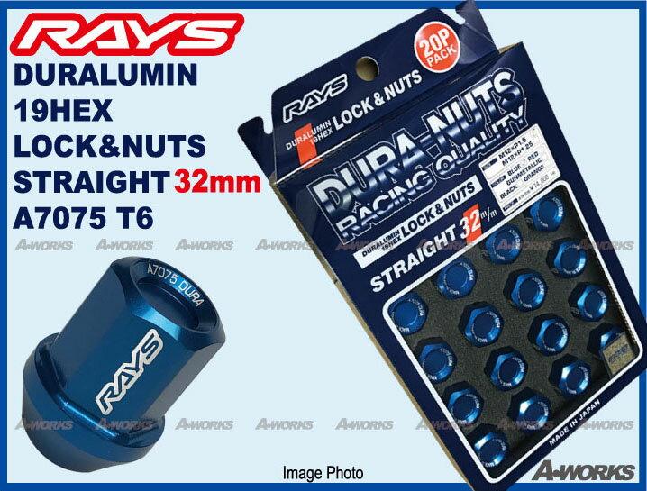 【RAYS】レイズ ジュラルミン ロック&ナットセット19HEX 5穴用 M12xP1.560°テーパー座 L32ストレート32mm20個入 ブルーアルマイト
