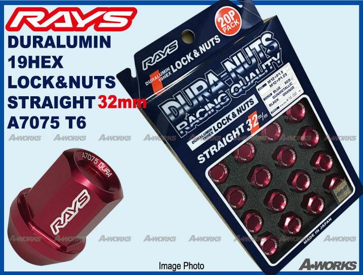 【RAYS】レイズ ジュラルミン ロック&ナットセット19HEX 5穴用 M12xP1.560°テーパー座 L32ストレート32mm20個入 レッドアルマイト