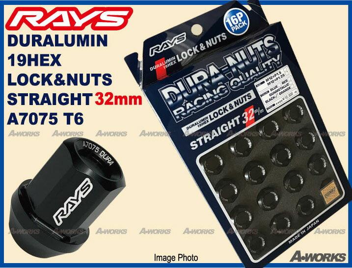 【RAYS】レイズ ジュラルミン ロック&ナットセット19HEX 4穴用 M12xP1.2560°テーパー座 L32ストレート32mm16個入 ブラックアルマイト
