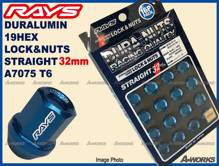 【RAYS】レイズ ジュラルミン ロック&ナットセット19HEX 4穴用 M12xP1.2560°テーパー座 L32ストレート32mm16個入 ブルーアルマイト