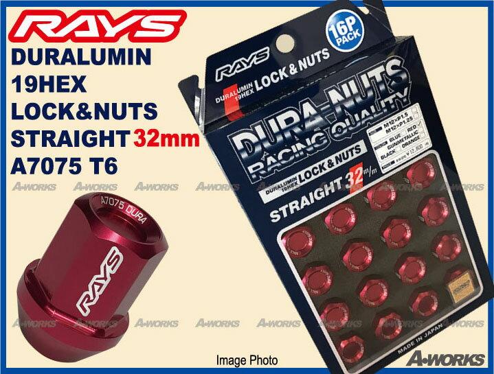 【RAYS】レイズ ジュラルミン ロック&ナットセット19HEX 4穴用 M12xP1.560°テーパー座 L32ストレート32mm16個入 レッドアルマイト