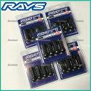 【RAYS】レイズレーシングナットスーパーロングタイプ L58mm 17HEX M12xP1.25 20本(4本入x5パック)