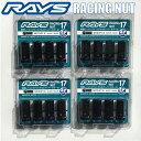 【RAYS】レイズレーシングナット2ピース アルミテーパーカラー付17HEX M12xP1.5 16個(4個入x4パック)