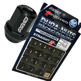 【RAYS】レイズ ジュラルミン ロック&ナットセット19HEX 4穴用 M12xP1.560°テーパー座 L32ストレート32mm16個入 ブラックアルマイト