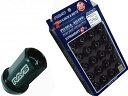 【RAYS】レイズ ジュラルミン ロック&ナットセット19HEX 5穴用 M12xP1.2560°テーパー座 L42ストレート42mm20個入 ブラックアルマイト