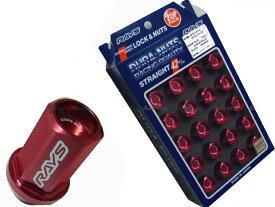 【RAYS】レイズ ジュラルミン ロック&ナットセット19HEX 5穴用 M12xP1.560°テーパー座 L42ストレート42mm20個入 レッドアルマイト