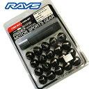 【RAYS】レイズ ロックナットセット国産車 5穴用 17HEX M12xP1.5ブラック
