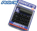 【RAYS】レイズレーシングナットショートタイプ L25mm17HEX M12xP1.5(16本セット)21HEX&19HEX変換アダプター付
