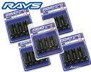 【RAYS】レイズレーシングナットスーパーロングタイプ L58mm 17HEX M12xP1.5 20本(4本入x5パック)