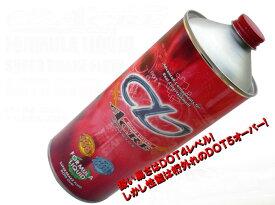 アクレ フォーミュラリキッド(ブレーキフルード)1L缶