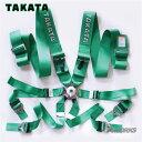 【正規品】TAKATA 3x2 6点式シートベルト FIA有効期限2023年 カラー:グリーン 94004-H2
